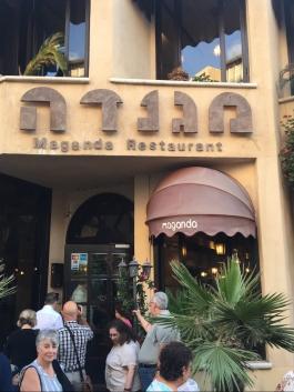 Maganda Restaurant